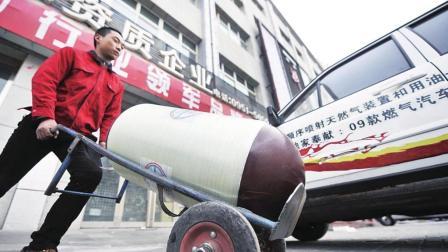 曾经超省油的油改气, 比电动车和燃油车都便宜, 为啥现在没人用?