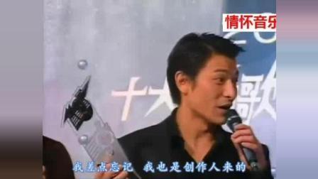 周杰伦击败谢霆锋刘德华拿下大奖, 只有他能够出道就击败两大天王