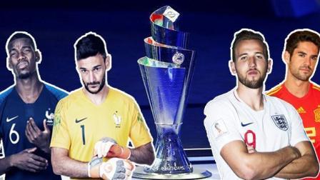 胡比解毒欧洲国家联赛, 豪强激情碰撞观众直呼过瘾
