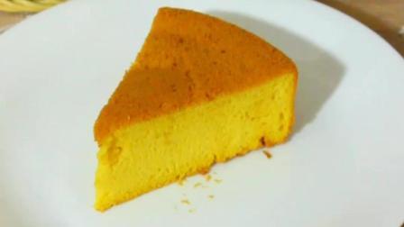 最经典的健康蛋糕--南瓜戚风蛋糕