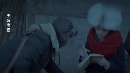 天坑鹰猎王俊凯跟小红果关系太亲密, 菜瓜吃醋好生气弟弟替他不值