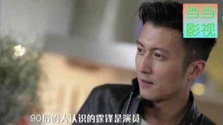 中国好声音2018年李健和谢霆锋队的4强诞生了