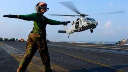 美航母上为什么配有600女兵? 美舰长: 一切只为男兵着想!