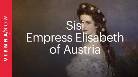 奥地利皇后伊丽莎白