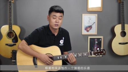 《一个歌手的情书》吉他弹唱教学——小磊吉他教室出品