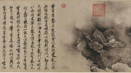 古代字画-九龙图.南宋陈容绘.美国波士顿美术馆藏4k