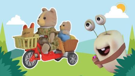 森贝儿灰狼家族骑自行车郊游野餐