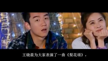 郑恺疑似宣布新恋情, 原来还是她, 网友表示都藏藏捏捏十年了