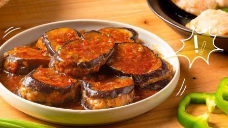 美食台 | 秋天的茄子, 和肉一起烧最合适!