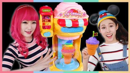 和凯利一起探访魔法与美味并存的冰淇淋商店 | 凯利和玩具朋友们 CarrieAndToys