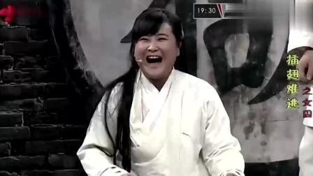 贾玲最新搞笑小品, 自爆体重不止160斤, 笑的腮帮