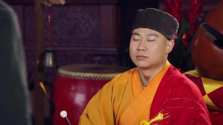 杨迪, 你又来干嘛! 大师不想见你
