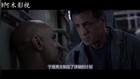 五分钟带你看完经典逃狱电影, 看男主如何将不可能化为可能