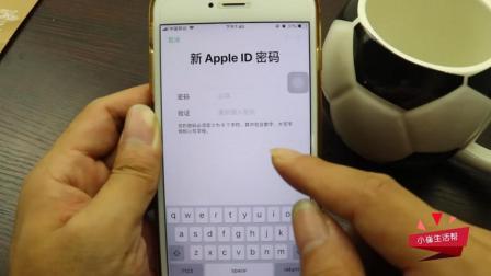 苹果手机ID密码忘记怎么办? 一分钟教你2种方式, 快速获取新密码!