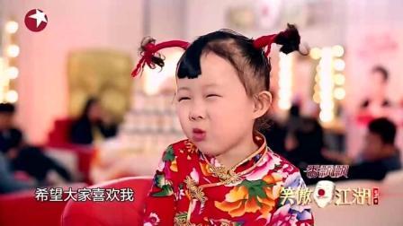 小品: 搞笑喜剧, 小瓷娃娃参加节目, 评委们都甜