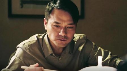 40岁饭店老板, 给张子强送七天饭就分得1000万, 判刑时说了九个字