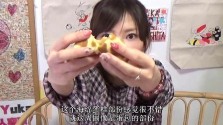 大胃王木下佑香: 自制美味的油炸东京香蕉蛋糕