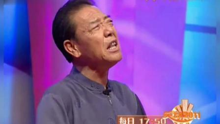 单田芳老先生的评书小段, 现场观众听得如痴如醉, 掌声如雷, 让人难忘