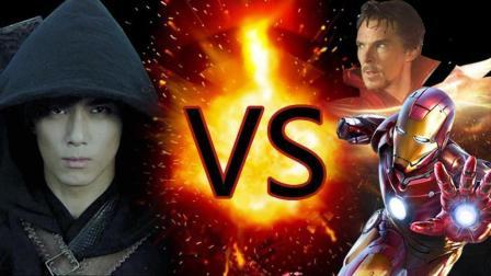 单挑世界! 《斗破苍穹》和超级英雄谁更燃?