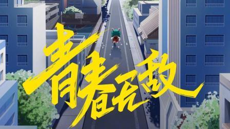 「E分钟」0911: 9月19日小米8青春版发布, 一加6T锁屏壁纸曝光