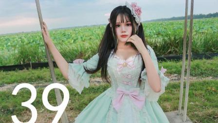 宅舞 39 公主殿下 初音11周年 送给miku的生日纪念 舞见琉克 楚曼家动漫社