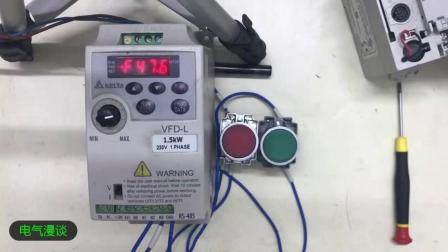 变频器可以这样调节频率, 您知道吗?