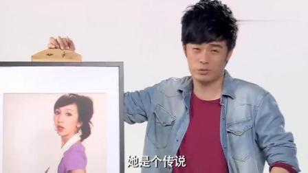 曾小贤对胡一菲搞笑的盘点解说, 简直句句扎心