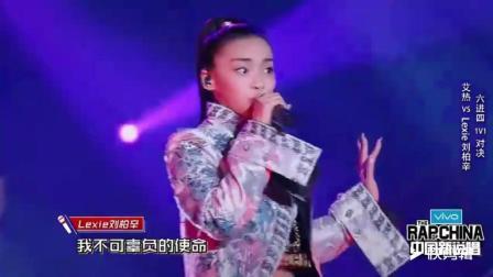 不被看好的刘柏辛以一首《木兰》横扫艾热, 成功晋级四强!
