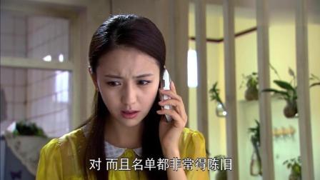 吴桐正在给厉仲谋做蛋糕, 一个电话打来, 梧桐没心思做了