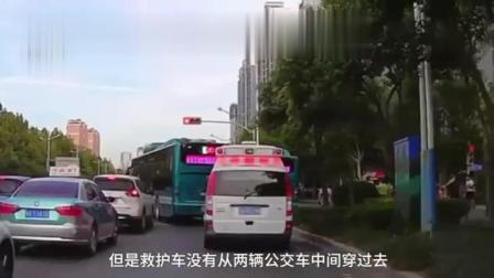 两公交车同时闯红灯, 原因太暖心让出生命通道