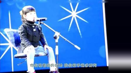 四岁小女孩在舞台上演唱《成都》, 童声版不一样的感觉