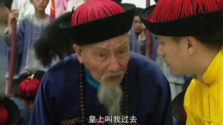 雍正王朝-太子被囚, 康熙却恩赏太子师傅王掞 独一人猜中其意