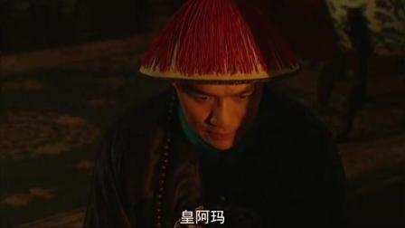 """雍正王朝-张廷玉烧毁密折, 康熙: """"大胆! 你怎么把它烧了? """""""