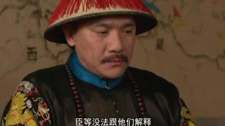 """雍正王朝-弘时和廉亲王: """"老三呀, 你可不能就这样打发时日啊"""""""