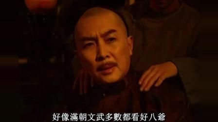 在清朝真正能猜透康熙心思的也只有这两个人, 一明一暗, 一正一邪