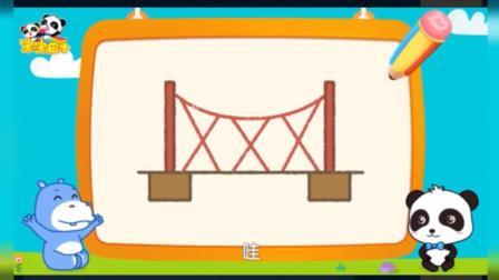 简笔画 2-6岁幼儿园宝宝简笔画视频教程 画桥
