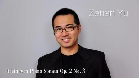 贝多芬C大调第三钢琴奏鸣曲Op.2 No.3第四乐章(于泽楠演奏)