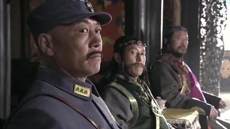 鬼子向村庄扔炸弹, , 逼王爷们归降日本