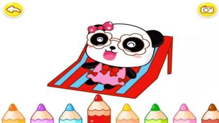 宝宝学颜色1给沙滩游戏生日蛋糕滑滑梯画涂颜色 儿童颜色认知 涂颜色小游戏