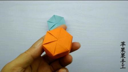教你用一张纸折一个漂亮的月饼盒, 也可以做收纳盒, 手工折纸教程