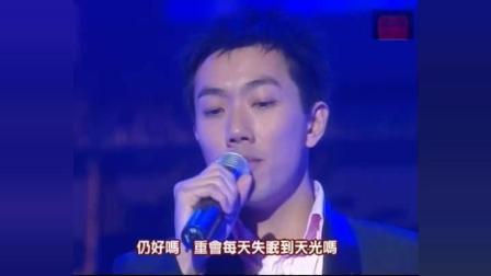 容祖儿男朋友唱歌也不差, 就是火不起来, 一首《思觉失调》太好听了!