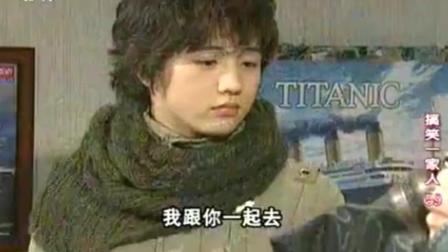 搞笑一家人: 小虎对是真爱啊, 敏浩干什么都跟着