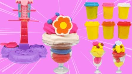 晓美玩具 第一季 diy用彩泥制作美味冰淇淋 255
