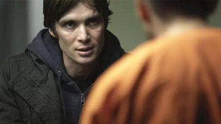老烟斗看电影 第一季:一个超能力者对抗灵媒的故事     男子揭秘心灵感应真相之谜
