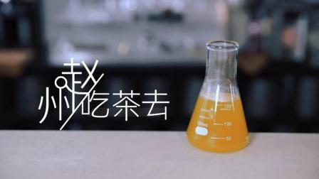 高价收购大爷盘了3年的手串来煮茶, 味道竟然还不错?