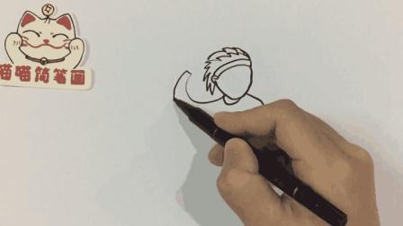 简单好学的卡通人物简笔画运动男孩
