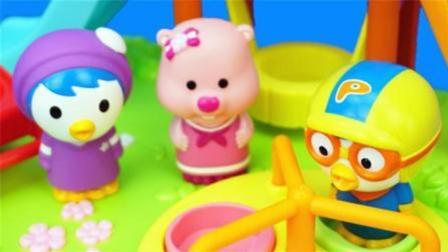 小企鹅PORORO的游乐场儿童玩具