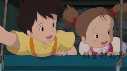 中国终于公映首部宫崎骏老爷子的影视作品, 《龙猫》即将来临