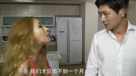 韩国经典电影: 女老板沉迷男子, 一抱加个吻就值500万, 情人眼是西施