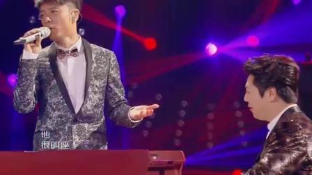 李克勤+郎朗钢琴震撼演绎! 《我不会唱歌》